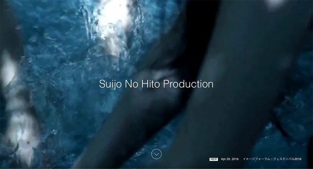映像制作会社『水上の人プロダクション』