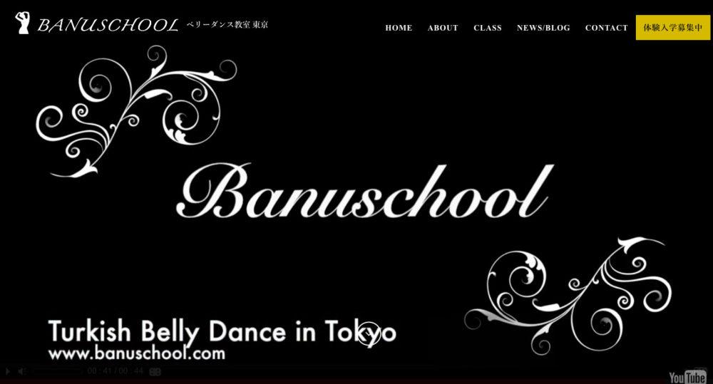 ベリーダンス教室HP